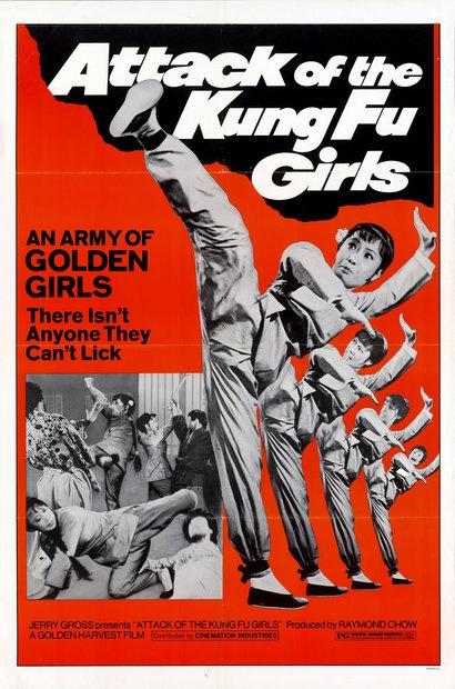 ""\""""Attack of the Kung Fu Girls,"""" 1975. 映画 ポスター, カンフー, 武道""410|620|?|en|2|c0e4d8ffb28f1fd42d0882cb07e8e9f5|False|UNLIKELY|0.32835161685943604