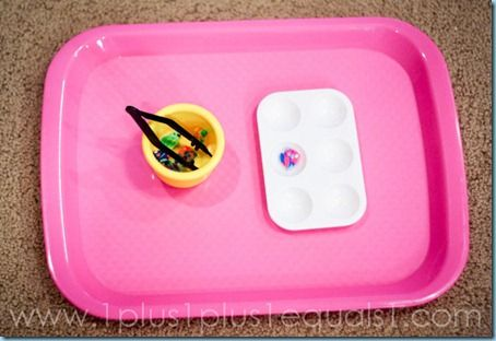 tiny fish erasers {Oriental Trading} and a paint tray for tweezing them
