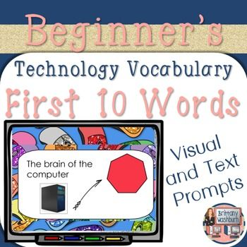 Technology Vocabulary Flash Cards using SMART Notebook- first 10 words. Perfect for your beginning readers or ELL students with visual graphics and text. $