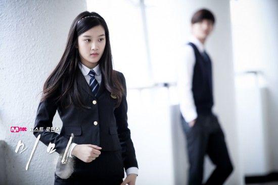 Moon Ga Young | 'Mimi'