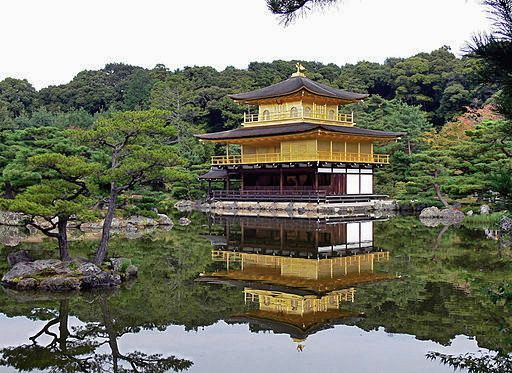 Vintage Zen G rten JapanAesthetik