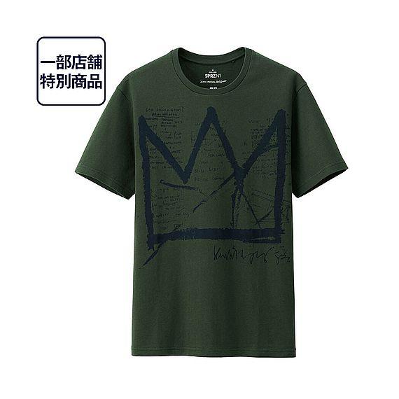 M SPRZ NYグラフィックT(ジャン=ミシェル・バスキア・半袖)C+E