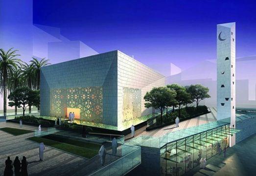 Modern Mosque Design   construction, Design   ConstructionMania