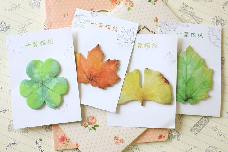 Autumn Leaves sticky notes