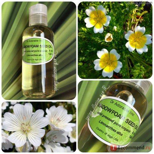 Масло Dr. Adorable Inc пенник луговой  - Meadowfoam Seed Oil (Limnathes Alba)  фото
