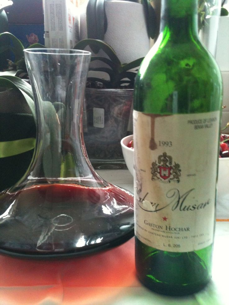 Chateau Musar 1993