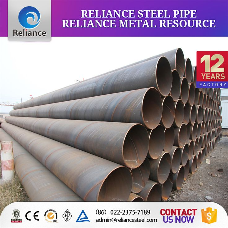 Spiral submerged arc welding X70/X52 for API 5L steel pipe
