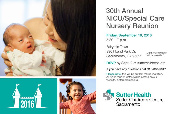 Join us on September 16 for our 30th Annual NICU/Special