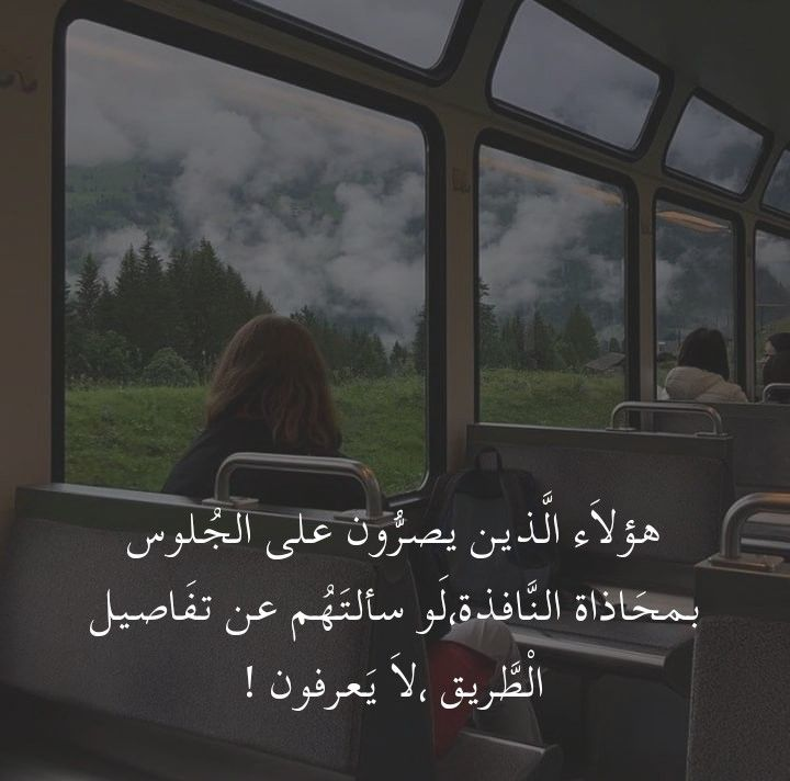 Pin By Suliman On بالعربي Arabic English Quotes Romantic Love Quotes Cool Words