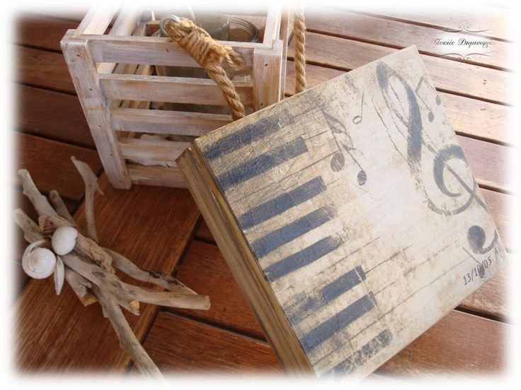 A personal memory box for a music lover.  Handmade gift,  by using the decoupage technicue and artificial aging.