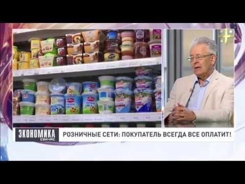 Генпрокуратура «наехала» на ЦБ! Валентин Катасонов