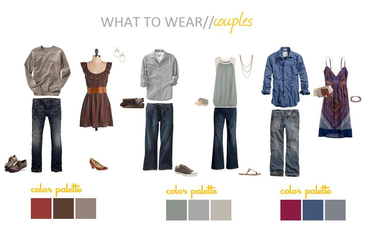 Helps to give you an idea of what to wear for engagement pictures!