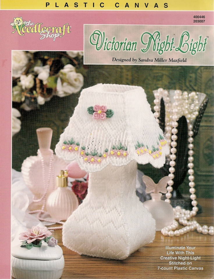 Victorian Night Light Plastic Canvas Pattern. $4.50, via Etsy.