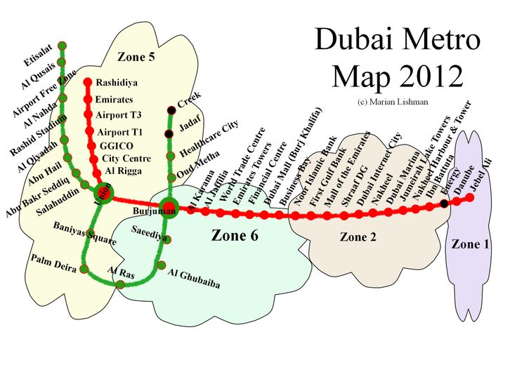 UAE Dubai Metro City Streets Hotels Airport Travel Map Info ...