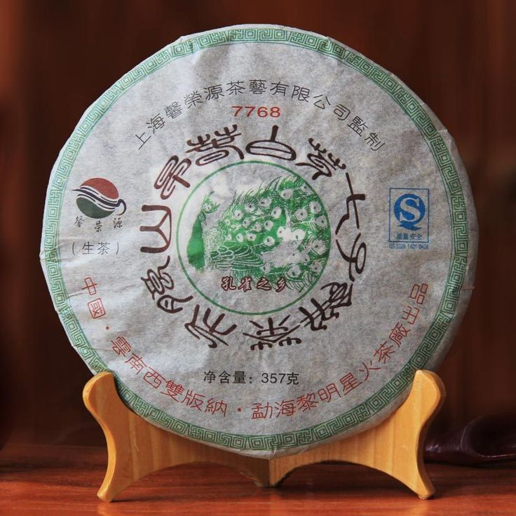 2007 yr Brown Mountain Pu'er raw tea trees Dawn Star Yao Peacocks 7768 Seven cakes