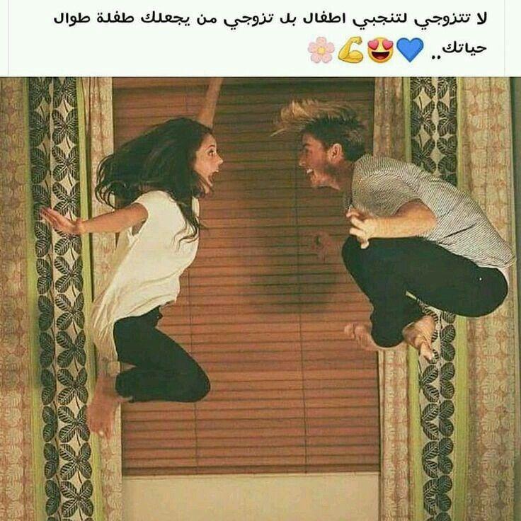 بمن يجعلكي طفلة Beautiful Quran Quotes Short Quotes Love Love Words