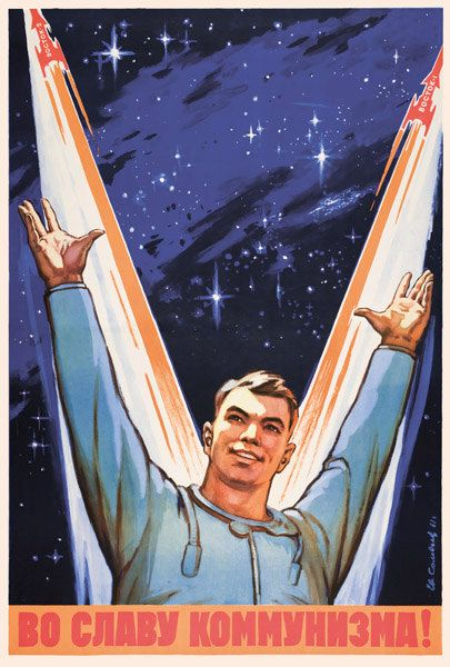 Space will be ours. For the glory of Communism. PROPAGANDA collectible 1961 Moscow. $3.99 via Rarely on @etsy