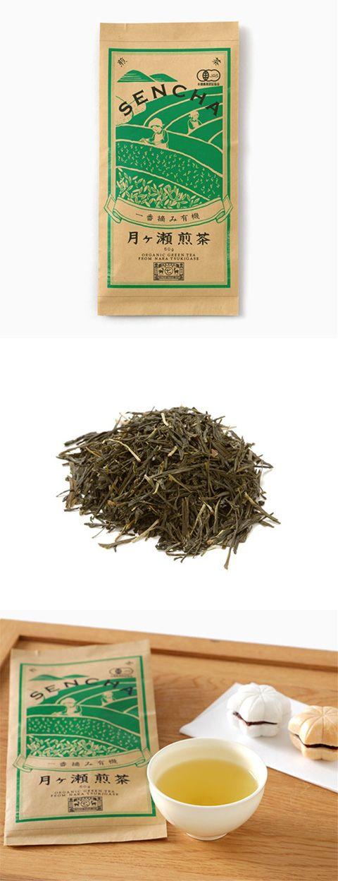 【一番摘み有機月ヶ瀬煎茶(中川政七商店)】/奈良県月ヶ瀬で有機栽培された、美味しい煎茶。奈良県は日本でも指折り数える茶の生産量を誇り、その歴史も古く「大和茶」としても親しまれています。日本でお茶の収穫が一番遅い地域としても知られており、5月に一番茶を摘みます。 そんな土づくりから収穫までじっくりと時間をかけて取り組む茶園でつくったお茶は、農薬を一切使わず育てられたもの。一番摘みの新芽の、自然そのものの味わい、旨みだけでなくお茶本来のほどよい渋みや香りをお楽しみいただけます。和菓子などと合わせて、ゆったりとしたお茶の時間を。 #package