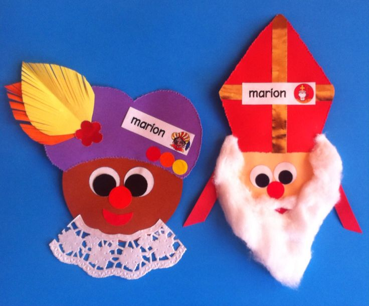 Sint & Piet button