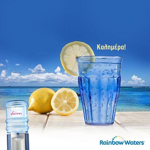 Μια δροσερή καλημέρα σε όλους τους φίλους της Rainbow Waters!