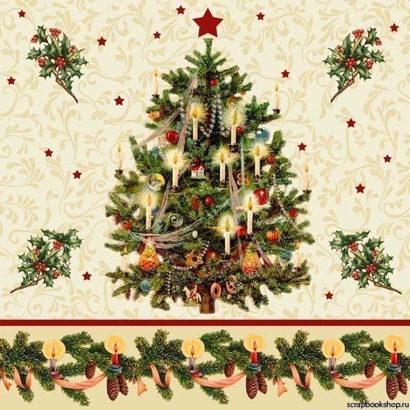 традиции, этот декупаж картинки новогодние елки сих пор выходит