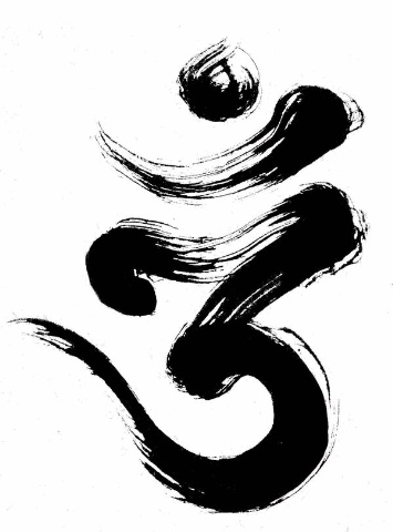 The brushwork tattoo idea is great. Whole symbol though