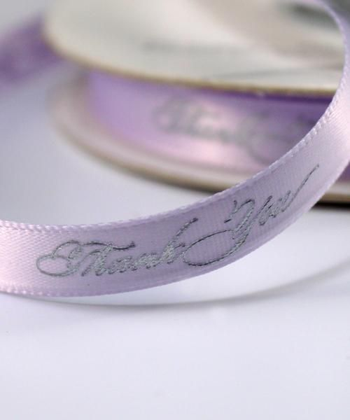 Thank You Wedding Favor Ribbon Made Of Satin 3 8 Wide