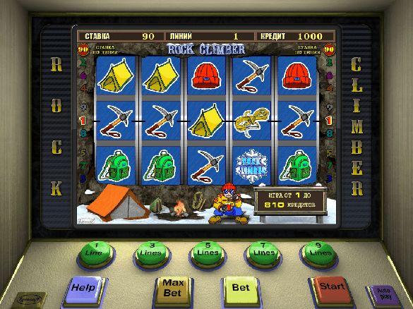 Мини игровые аппараты с денежными выигрышем бесплатные азартные игры для мальчиков