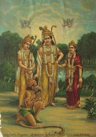 Bhakt Hanuman with Rama, Laxman, Sita sahit