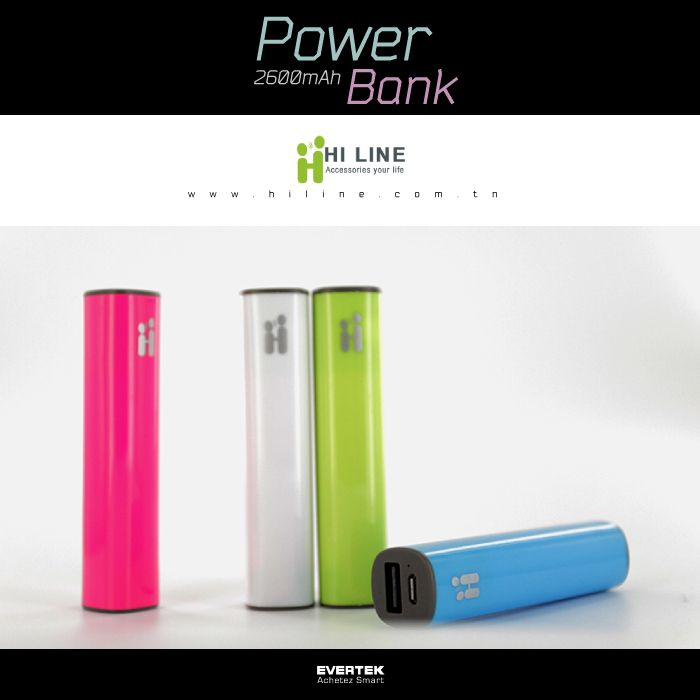 Power Bank HiLine