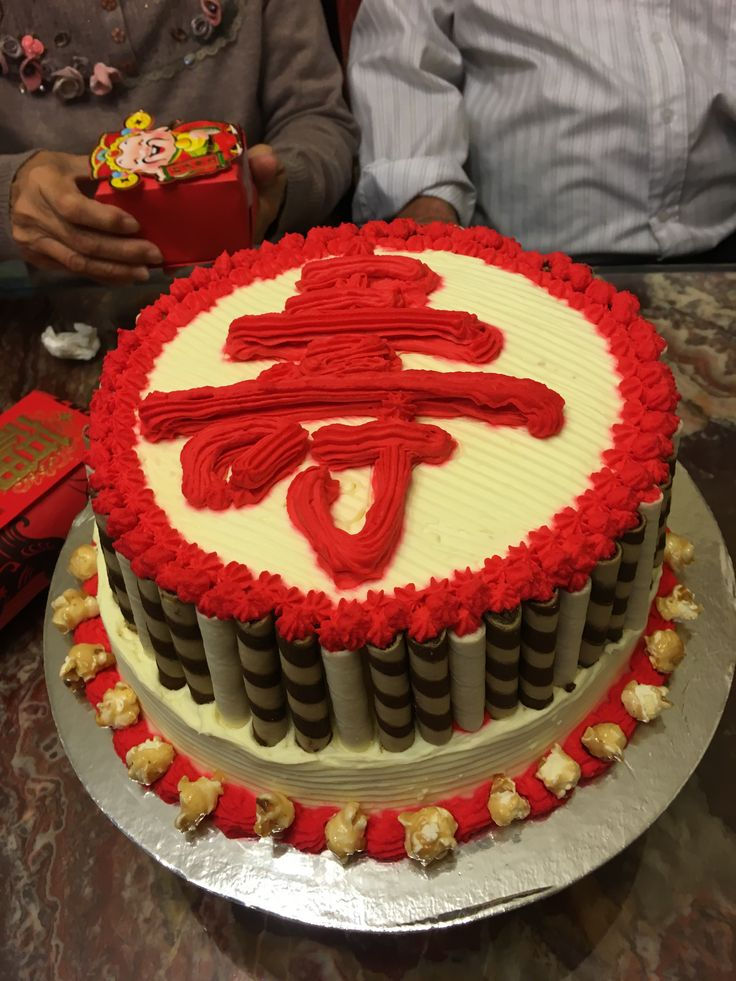 Dady's birthday cake