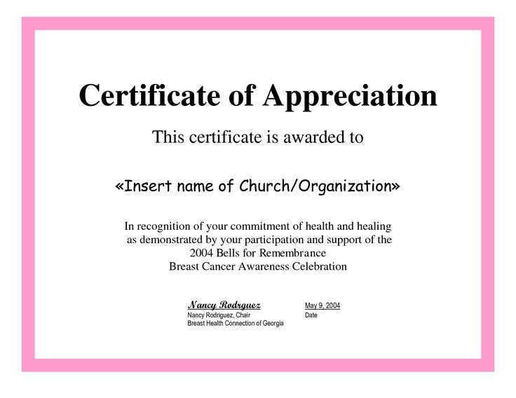 The 25+ best Sample certificate of recognition ideas on Pinterest - attendance certificate template