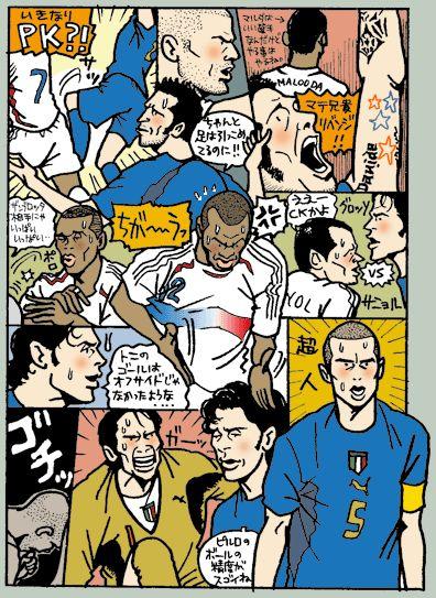 【サッカーイラスト】ワールドカップ2006決勝/Worldcup2006final:football illustration