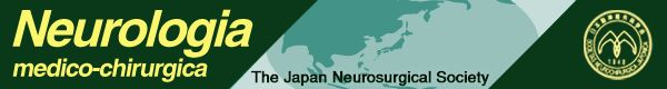 Treatment Results of #Glioblastoma During the Last 30 Years in Tohoku University (Japan) were analyzed to identify any improvements in patient outcome in all 332 histologically proven cases of newly diagnosed #GBM treated consecutively in its department between 1982 and 2011.  (published in Neurologia medico-chirurgica Vol. 53 (2013) No. 11 p. 786-796 and online Oct 2013) (Free full text (pdf) in English available) #braincancer