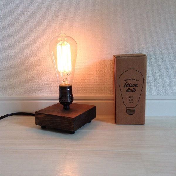M684 アンティーク調 エジソン バルブ EDISON BULB エジソン ランプ テーブルランプ スタンドライト 間接照明 ハンドメイド 40W E26