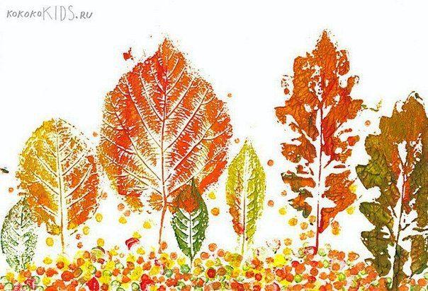 7 занятие. Рисуем отпечатками листьев «Осенний лес» - Babyblog.ru