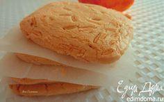 Апельсиновое песочное печенье с миндалем | Кулинарные рецепты от «Едим дома!»