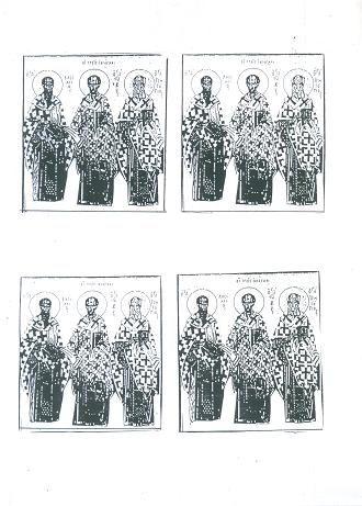 15ο Νηπιαγωγείο Γαλατσίου (ολοήμερο τμήμα): Οι τρεις Ιεράρχες