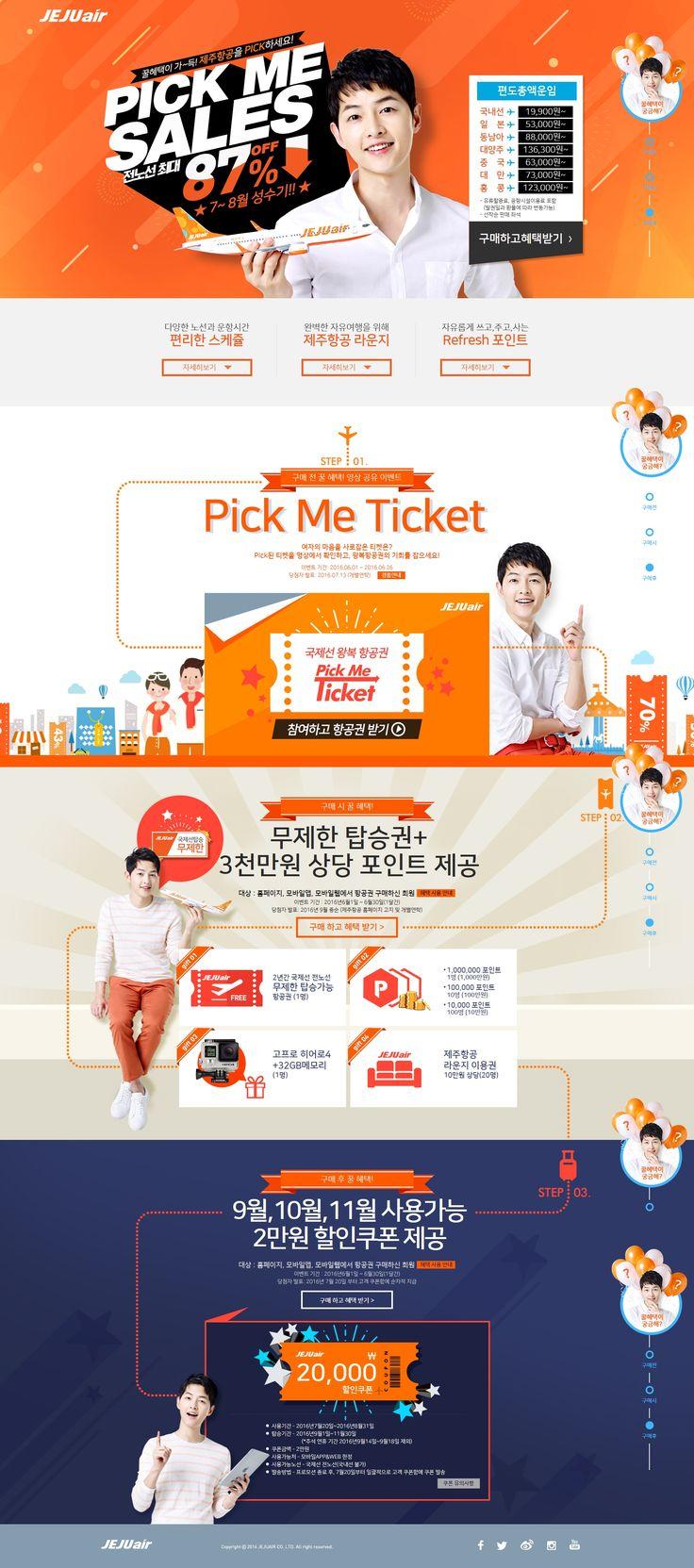 제주항공 - Pick me sales (송중기, 웹 프로모션, 이벤트 디자인)