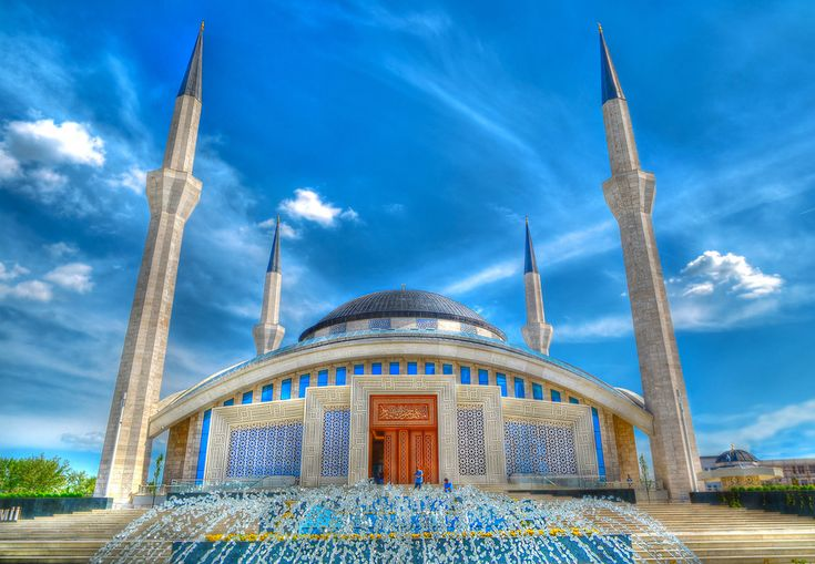 Modern Architecture Mosque Ankara/Turkey