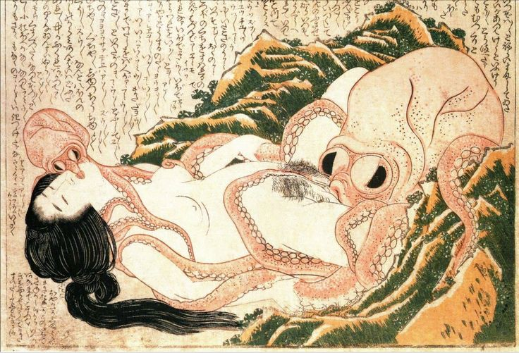 Katsushika Hokusai - Dream of The Fisherman's Wife - 1814 Discover the coolest art shows in NYC at: https://www.facebook.com/artexperiencenyc