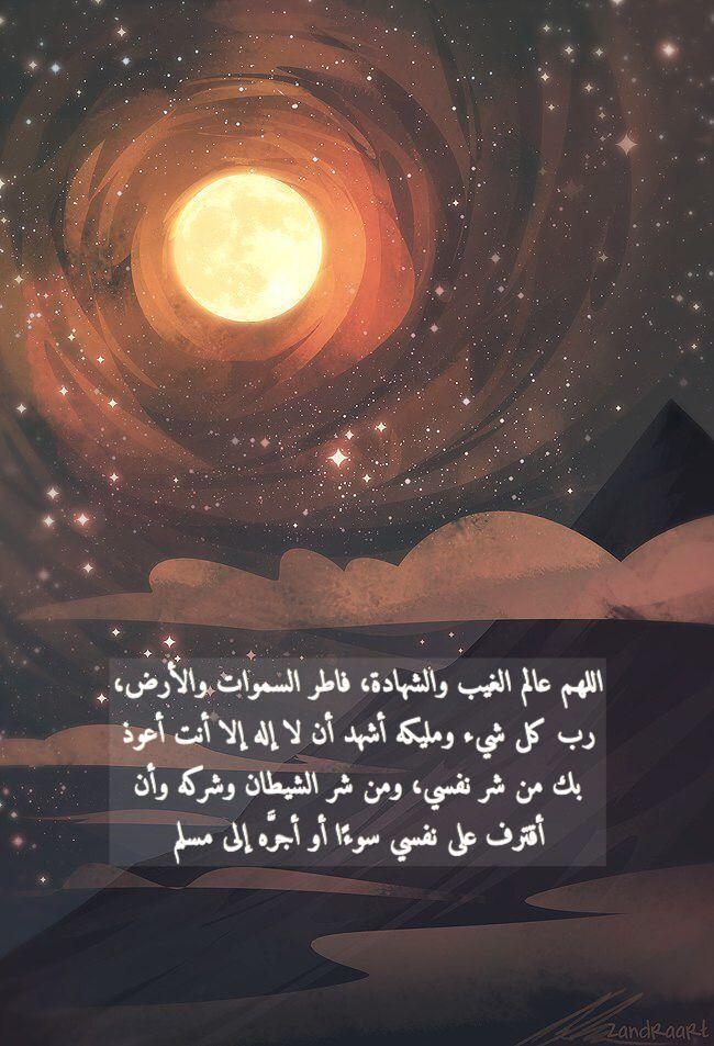 ادعية ذكر ادعيه ذكر الله اسلاميات الجمعه استغفر رمضان خلفيات اسلام Movie Posters Poster Movies