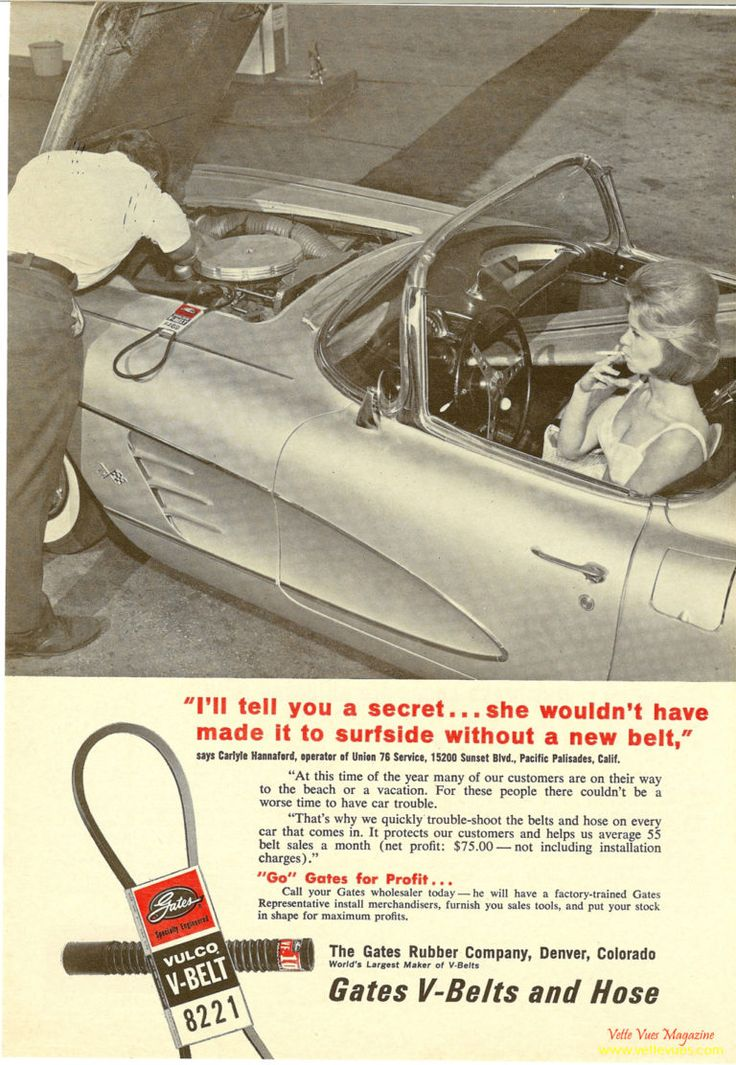 1960 magazine ad for Gates V-belts and Hose - I'll tell you a secret...she wouldn't have made it to surfside without a new belt
