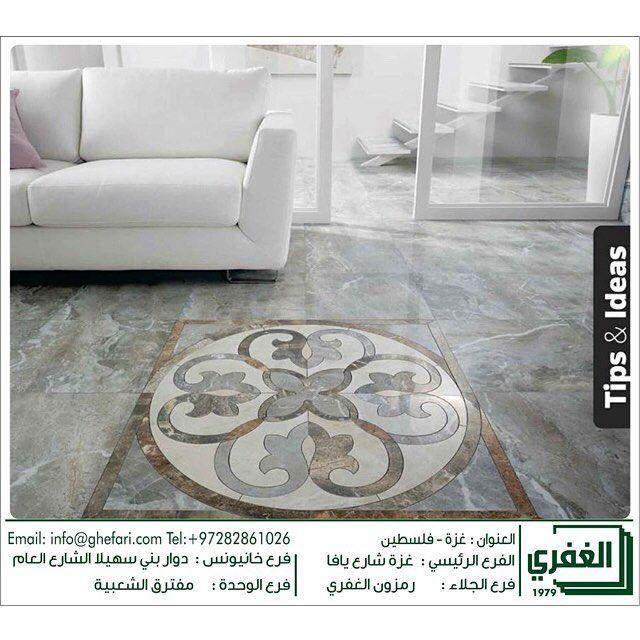 Ghefari Co شركة الغفري للسيراميك إختاروا الألوان المستخدمة في المنزل لتتكامل مع بعضها البعض بحيث يمكنك الإنتقال من غرفة إلى Contemporary Rug Home Decor Thrill