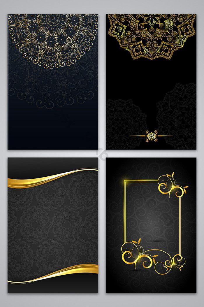 بوستر رائع خلفية العقارات Pikbest Poster Background Design Geometric Poster Background