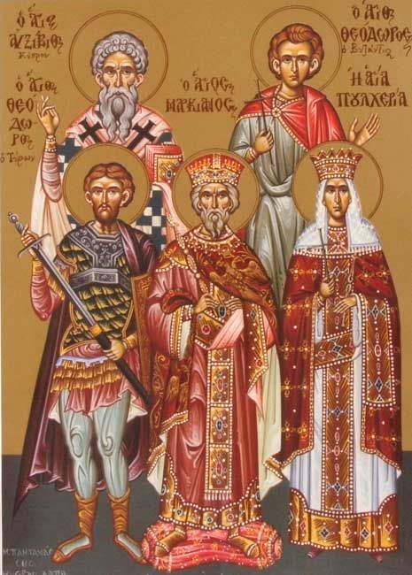 Sts. Auxibius of Cyprus, Theodorus, Theodorus of Tyro, Marcianus & Pulcheria   (Commemorated on February 17th)