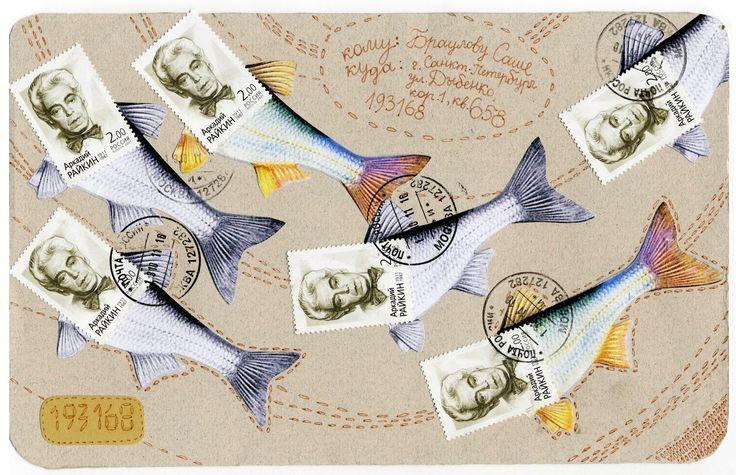 FISH MAIL ART: мэйл-арт конверты, объекты и открытки наси коптевой и саши браулова