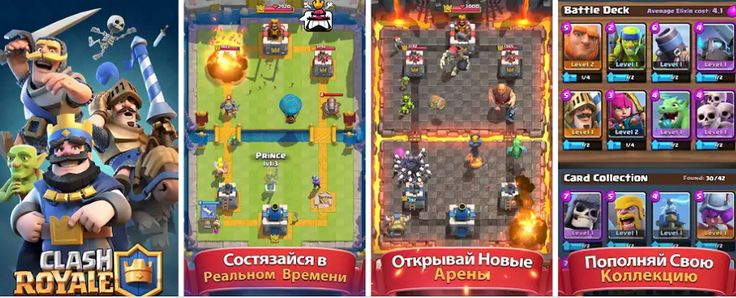 скачать clash of clans private server