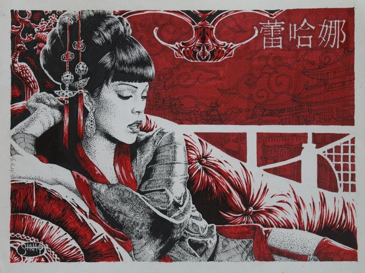 Rihanna, Princess of China  by Plegias T. Redback