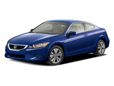 17 Best Ideas About Used Honda Accord Coupe On Pinterest